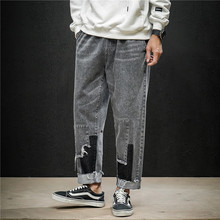 купить Autumn New Hole Patch Jeans Men Fashion Wash Casual Retro Denim Trousers Man Streetwear Loose Hip Hop Straight Jeans Pants Men дешево