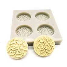 Arabe police lettre ronde Silicone gâteau moule bricolage chocolat Fondant décoration sucre artisanat outils pour la cuisine à la maison, café