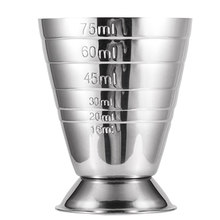 CSS Measuring Cup Cocktail Jigger Stainless Steel Liquid Mini Up to 2.5Oz, 5Tbsp, 75Ml,Silver(China)