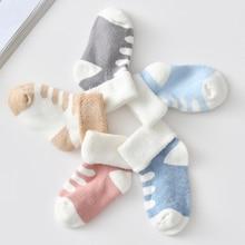 5 пар Детские хлопковые носки