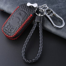 2019 High Quality Car Key Case For Buick Key Cover ENCORE ENVISION GL6 GL8 NEW LACROSSE Excelle Regal Verano Car Key Holder Fob(China)