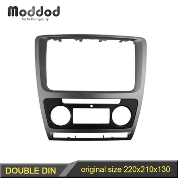 цена на 2 Din Radio Fascia for Skoda Octavia Audio Stereo Panel Mounting Installation Dash Kit Trim Frame Adapter