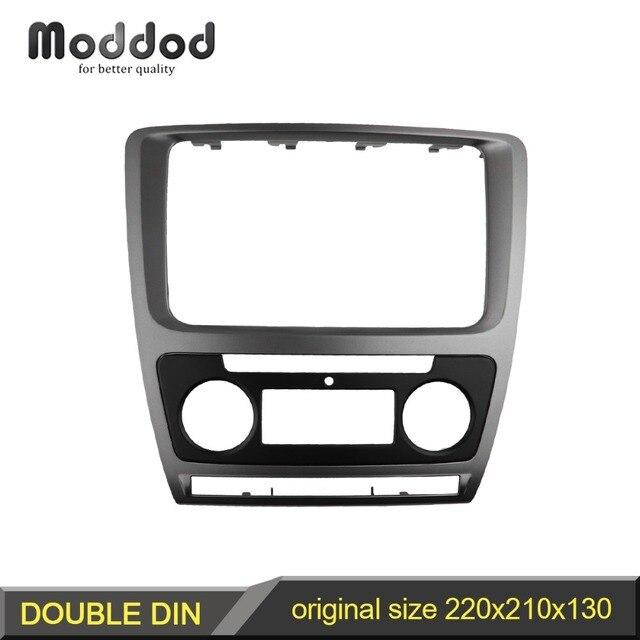 2 Din radyo fasya Skoda Octavia için ses Stereo paneli montaj kurulum Dash kiti Trim çerçeve adaptörü
