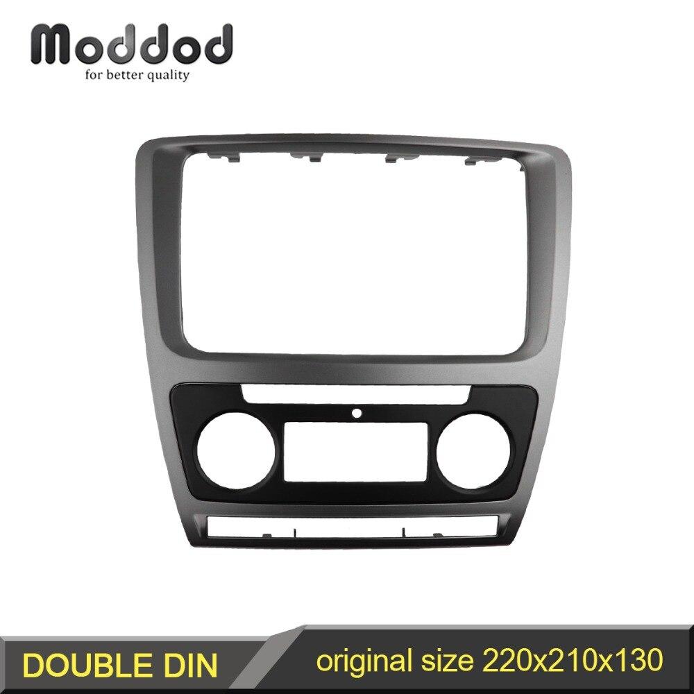 2 din rádio fascia para skoda octavia estéreo de áudio montagem do painel instalação kit traço guarnição quadro adaptador