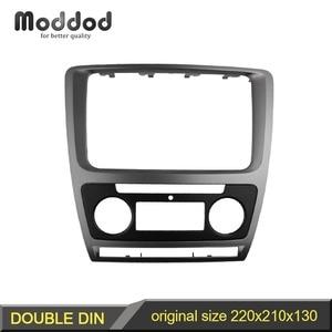 Image 1 - Skoda Octavia 오디오 스테레오 패널 장착 설치 대시 키트 트림 프레임 어댑터 용 2 Din Radio Fascia