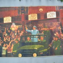 Seda bordado de la Revolución exquisito cultural de la Revolución Cultural desfile de Mao Zedong.