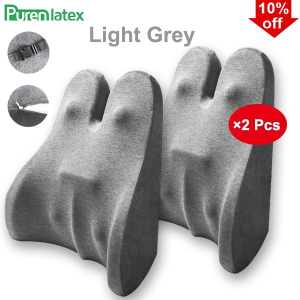 Light Grey Set