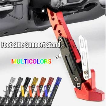 1PC CNC Aluminum Alloy Adjustable Kickstand Foot Side Stand for Motorcycle Universal Accessories
