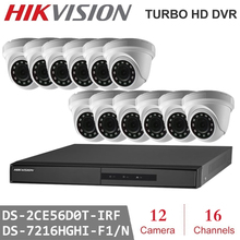 1080P 16Channels Hikvision Surveillance DVR with 12pcs 4 in1 HD Cameras indoor Night Vision CCTV Security System Kits