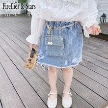 Girls Skirt Children Spring Baby Kids Fashion Summer 2-To-7-Yrs Chain Waistbag-Medal