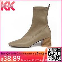 KemeKiss/женские ботильоны; модная Лоскутная кожаная обувь; Женская Офисная однотонная повседневная обувь на квадратном каблуке; размеры 34-40