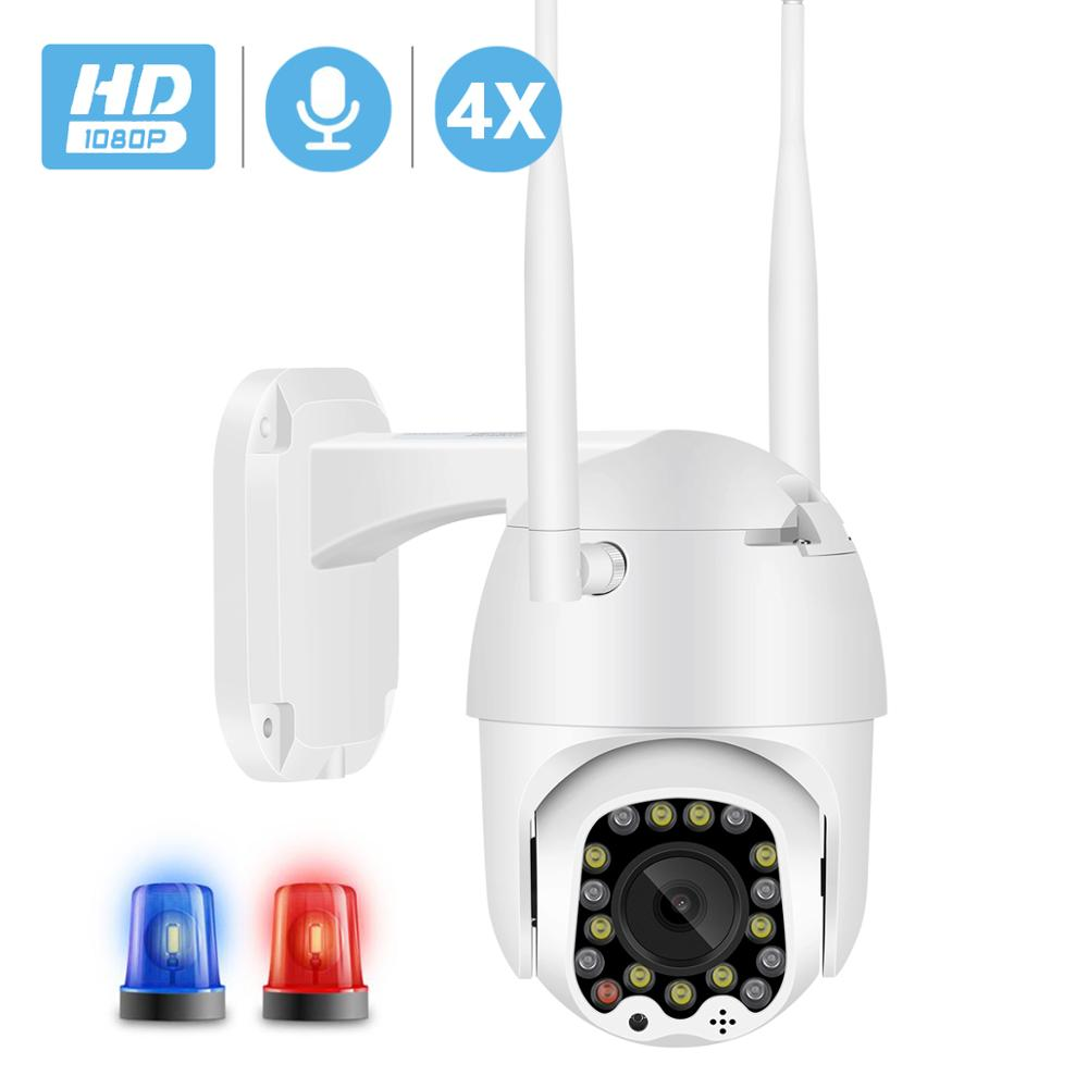 BESDER Outdoor Motion Alert 2MP IP Camera WiFi 4X Digital Zoom Dual Antenna Speed Dome Camera With Siren Light Cloud Storage