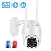 BESDER açık hareket uyarısı 2MP IP kamera WiFi 4X dijital Zoom çift anten hızlı Dome kamera Siren ışık bulut depolama