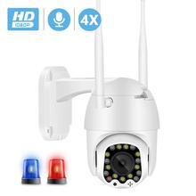 BESDER cámara IP de 2MP con alarma de movimiento al aire libre, WiFi, Zoom Digital 4X, antena Dual, domo de velocidad con luz de sirena, almacenamiento en la nube