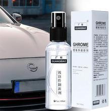 100mL Rust Cleaning Agent Refurbishing Remover Anti-Rust Car Clean Maintenance Repair Tools In Stock