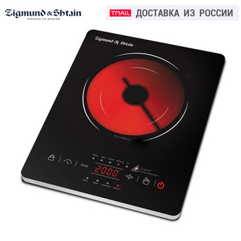 Cooktops Zigmund & Shtain ZIP-551 Table electric stove Portable infrared glass Single-cooker cooking panel electric unit