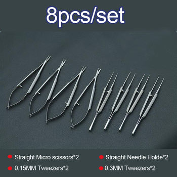цена на New 4pcs/set ophthalmic microsurgical instruments 12.5cm scissors+Needle holders +tweezers stainless steel surgical tool