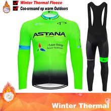 Fluorescent color Astana Warm 2019 Winter Thermal Fleece Cycling Clothing Men's Cycling Set Outdoor Riding Bike MTB Clothing