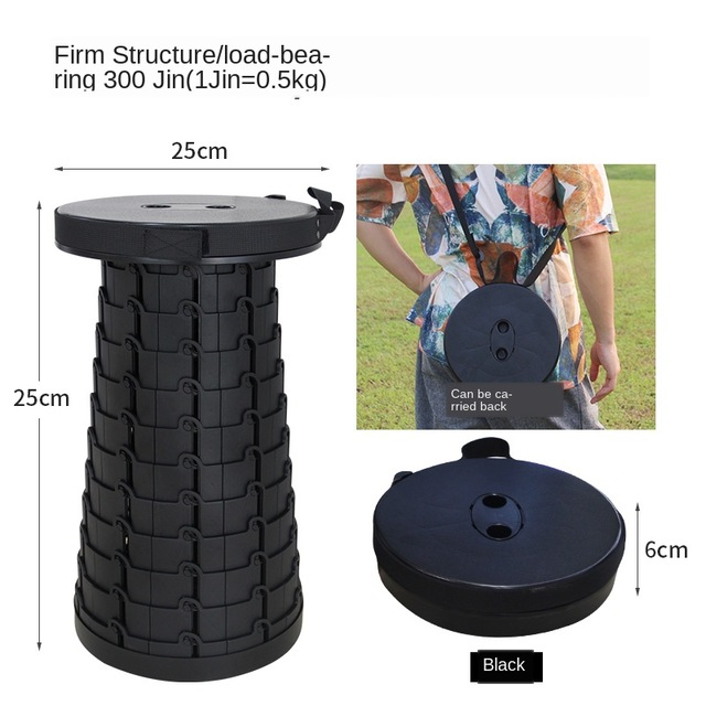 Outdoor Collapsible Portable Chair Fishing Camping BBQ Queue Tourism Ultralight Foldable Retractable Stool Beach Garden Seat