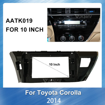 2 Din Android Car Radio Fascia Auto Multimedia fascia For TOYOTA Corolla Altis 2014 GPS Navigation plate Panel Radio Multimedia image