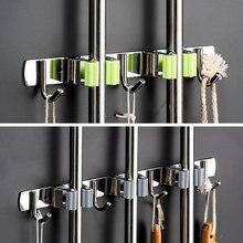 Stainless Steel Broom Holder Multifunctional Wall Mounted Mop Organizer Heavy Duty Practical Clip Kitchen Bathroom Storage Rack