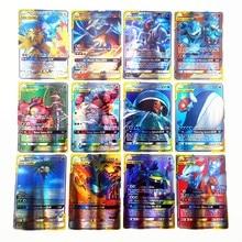 TOMY-Lote de cartas de Pokémon, 120 uds, 80Tag team 20mega 20 ultra beast Gx