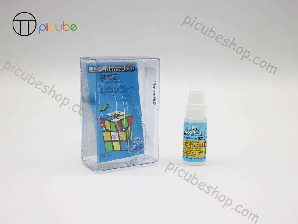 [Picube]Magic Speed Cube Glijmiddel Voor Moyu Qiyi Mofangge Gan Dayan Snelheid Kubus Glijmiddel 3Ml 5Ml 10Ml Vet Olie Siliconen Smeermiddelen
