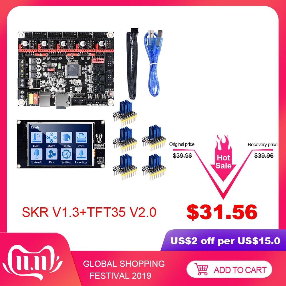 BIGTREETECH SKR V1.3 Controller Board+TMC2208 UART TMC2130 SPI+TFT35 V2.0+BLtouch For Ender 3/5 VS MKS GEN L 3D Printer Parts