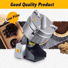 Swing Type 2500G Portable Corn Grinder Machine Martensitic Stainless Steel Electric Herb Miller Food Mill Pulverizer 1000g swing type stainless steel medicine grinder mill small household spice grinder electric powder machine 50 300mesh