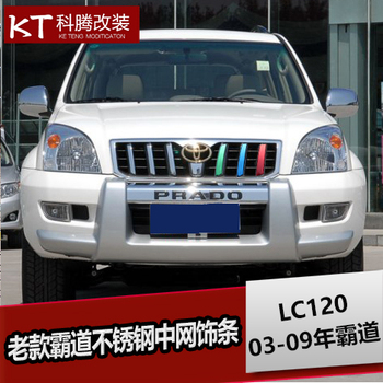 Stainless Steel And Abs Chrome Fine Mesh Front Grille Around Trim Racing Grills Trim For Toyota LAND CRUISER PRADO 2003- 2009