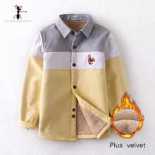 Kung Fu Ant Merk Originele Herfst Winter Borduren Warm Pluche Jongens Shirts 3T 10T Hoge Kwaliteit Katoen warm Kinderen Shirts