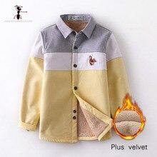 Kung fu formiga marca original outono inverno bordado quente de pelúcia meninos camisas 3 t 10 t de alta qualidade algodão quente crianças camisas