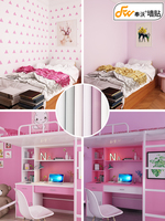 60CM wide / 5M long Dormitory Wallpaper Self adhesive College Girl Warm Wallpaper Pink Wall Sticker Bedroom Decoration Sticker