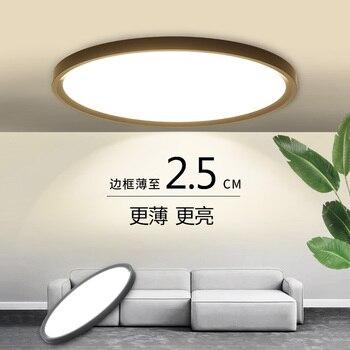 Nordic led ceiling lamp modern minimalist study lighting black / white novelty bedroom living room ceiling light