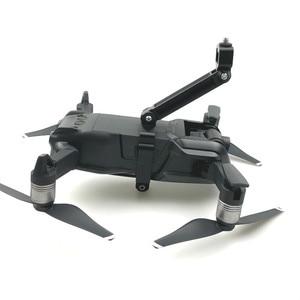 Image 5 - Dji mavic空気 360 度回転vrパノラマカメラ耐衝撃取付ブラケット 1/4 ネジベース移動プロアクセサリー
