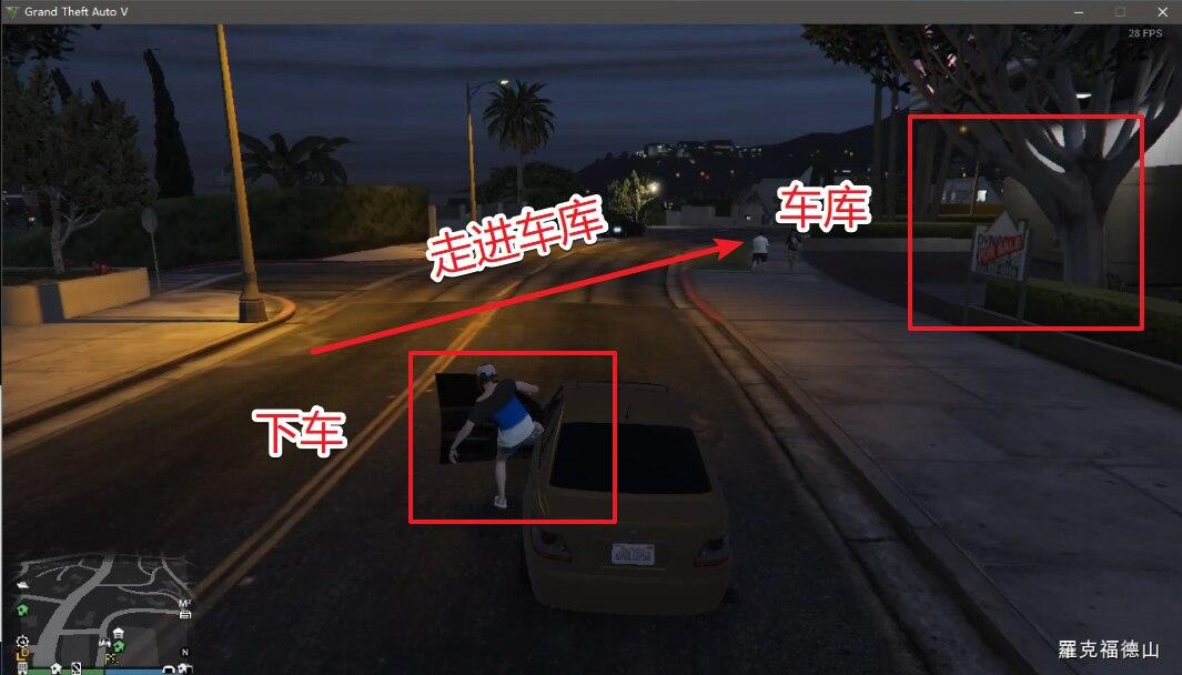 【支持1.48】LSCHax 卖车刷钱插图(14)