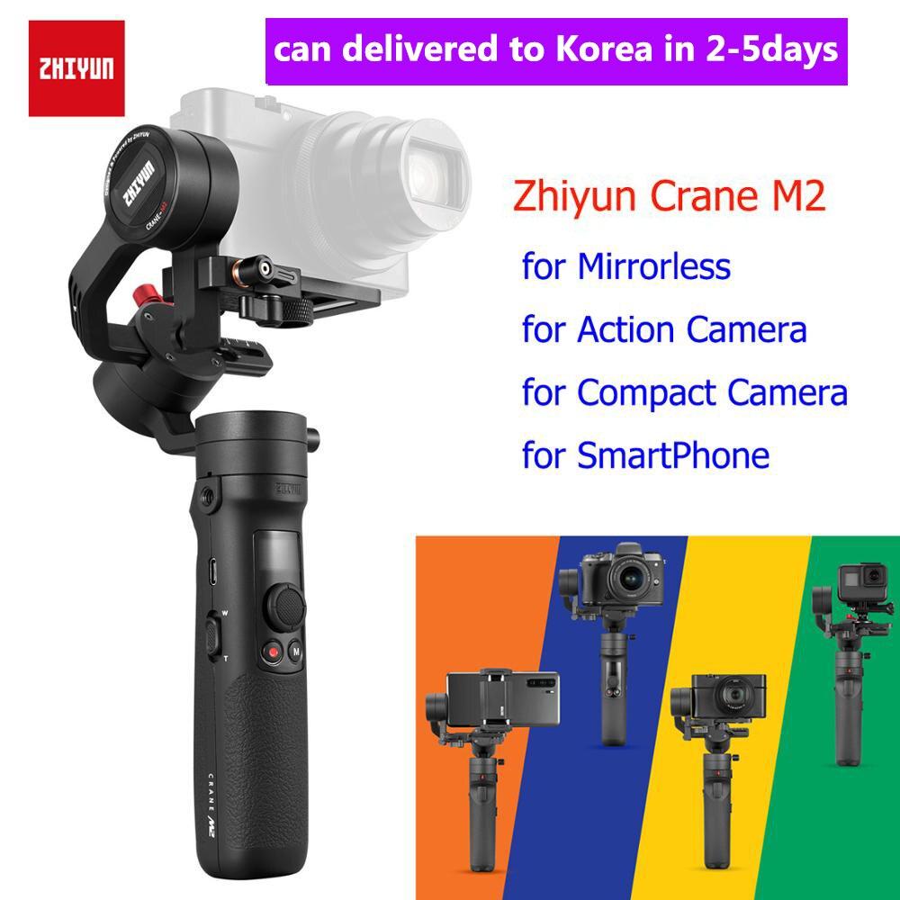Zhiyun Guindaste M2 3-Eixo Cardan Handheld Estabilizador para Câmeras Mirrorless/SmartPhone/Ação Câmeras/Câmeras Compactas