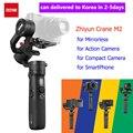Zhiyun Gru M2 3-Axis Handheld Gimbal Stabilizzatore per Fotocamere Mirrorless/SmartPhone/Telecamere di Azione/Fotocamere Compatte