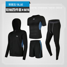 Men Sportswear Compression Sport Suits Quick Dry Running 4 Sets Clothes Sports Training Gym Fitness Tracksuits Running Set(China)