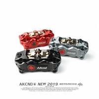 AKCND Universal Motorcycle brake caliper 100MM mounting hole For yamaha honda Kawasaki Suzuki