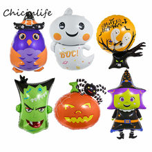 Chicinlife Kürbis Fledermaus Hexe Folie Ballon Happy Halloween Party Dekoration Halloween white ghost Ballon(China)