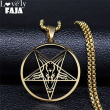 Large Talisman Baphomet Goold Color Stainless Steel Necklace Pendant Goat PIN Jewerly Satanic PIN Lucifer Patch Jewelry N1160S03 недорого