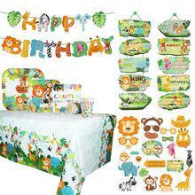 Woodland Jungle Animal Party Decoration Jungle Safari Birthday Party Kid Zoo Monkey Lion Zebra Elephant One 1st Boy Forest Favor