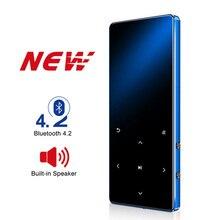 Bluetooth MP3 נגן רמקול Hifi מתכת נייד ווקמן עם Fm רדיו הקלטת built רמקול מגע מפתח 1.8 אינץ tft מסך