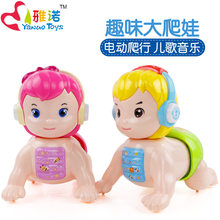 Baby Learn Crawling  Toy CHILDREN'S EDUCATIONAL Will Call Mom And Dad Infant 6-12 Month Electric Crawling Doll(China)