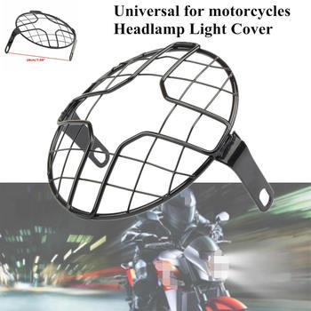 Retro Motorcycle Headlight Cover Mesh Grill Guard Headlamp Light Protection Cover Headlight Cross Light Net Cover 16cm image