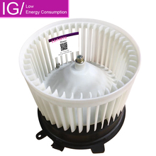 Для автомобиля AC тепловентилятор двигатель Nissan Qashqai X-Trail 27225-EN000 NI3126125 NI3126117 27225ET00A 27225ET10A 27225JM01B