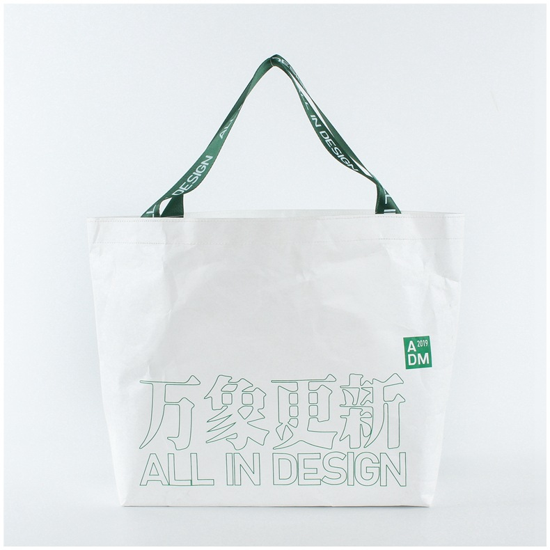 1000pcs Wholesale washed kraft paper <font><b>bag</b></font> canvas shoulder <font><b>bag</b></font> retro <font><b>Japanese</b></font> custom logo brown Tyvek paper <font><b>shopping</b></font> <font><b>bag</b></font> image