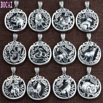S999 silver retro craft matte zodiac hollow sweater pendant
