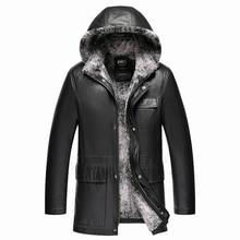 Кожаная длинная куртка с капюшоном, овечья кожа, натуральная кожа, мужская куртка, зимняя плюс бархатная Меховая куртка с капюшоном, кожаная Толстая кожаная куртка